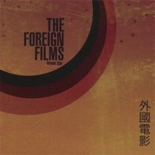 foreign_films