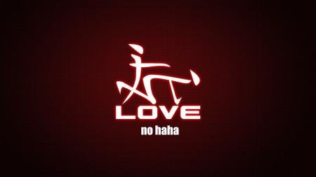 lovenohaha